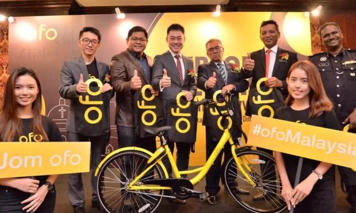 ofo Melaka launch
