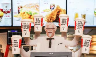 KFC_coffee_ColonelSanders_holder