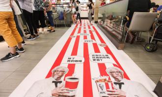 KFC_coffee_floorsticker