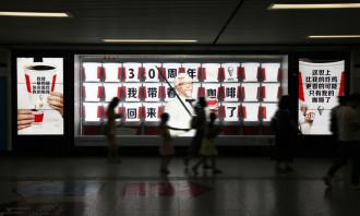 KFC_coffee_subway