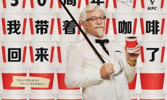 KFC_kv_arrival