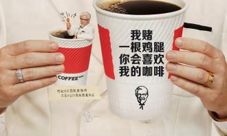 KFC_kv_trans-4
