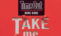 time out hk