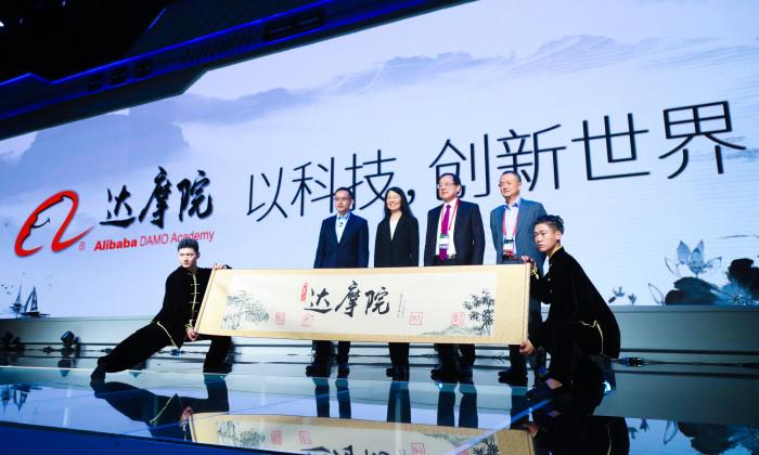 Alibaba Academy