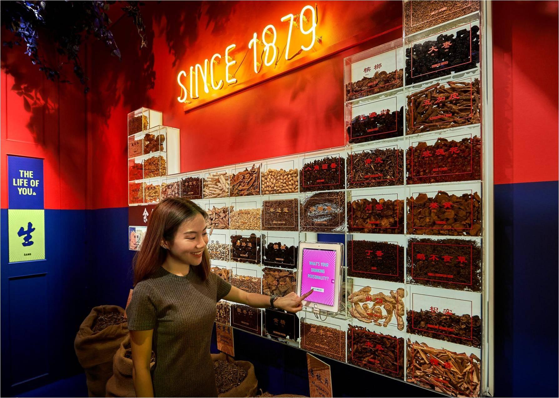 target market of eu yan sang Oversees long-term planning and development for eu yan sang group as a thailand, and china enhanced target sales & marketing gm at eu yan sang.