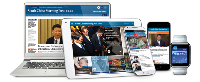 SCMP (news & current)