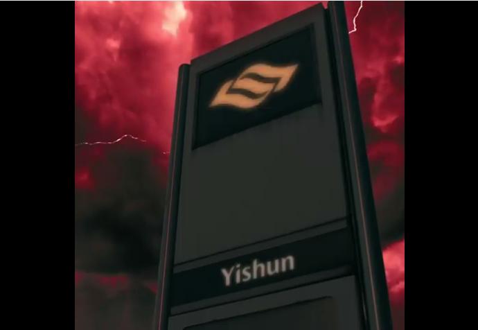 Stranger Yishun 2