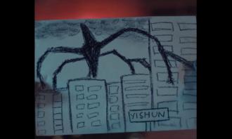 Stranger Yishun 3