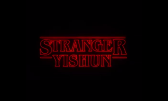 Stranger Yishun