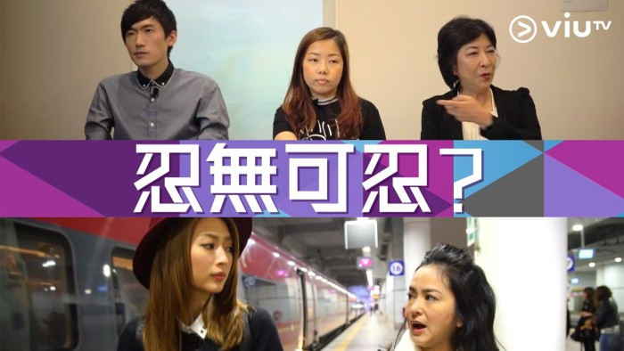 Hong Kong's top TV channels ranked – Media Report 2017