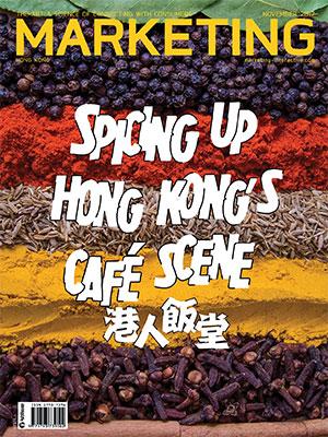 Hong Kong   November 2017 edition