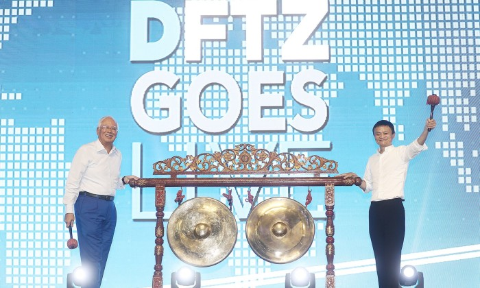 Alibaba Group Executive Chairman and Malaysian Prime Minister hit the gong to signal the first eWTP hub outside of China