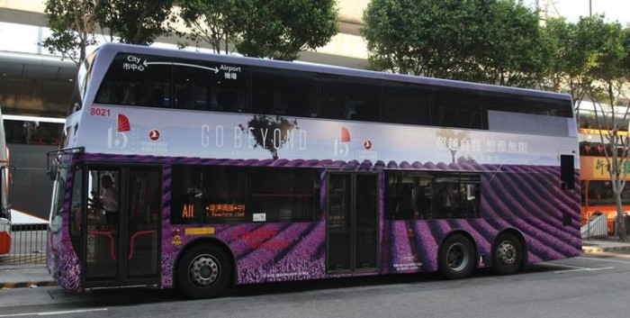 Image 2 - Turkish Airlines Senses bus campaign