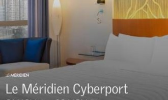 Le Méridien Cyberport