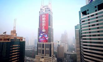 Nike Shanghai 1