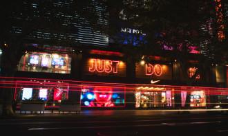 Nike Shanghai 2