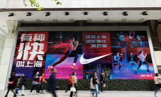 Nike Shanghai 3