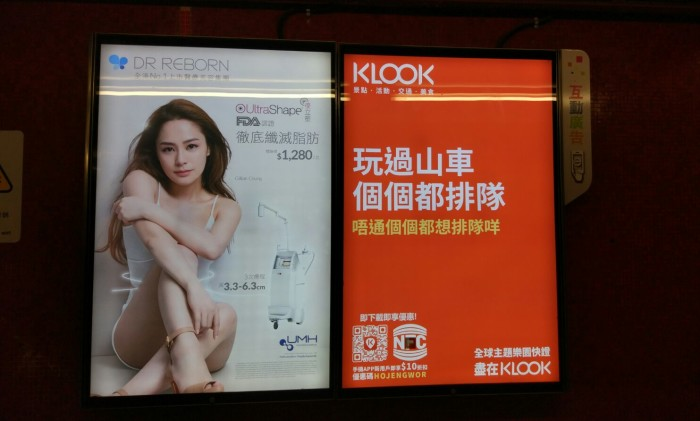 klook1