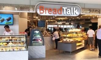 BreadTalk_Store_Bread