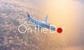 JAL_Global Rebrand_Airline_on_the_dot