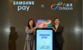 Samsung x Octopus 5x3