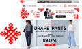 Uniqlo e-commerce site
