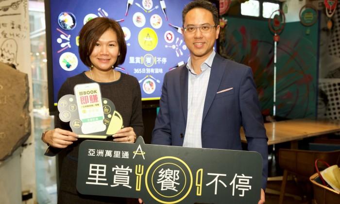 Peony Wu and Stephen Wong.
