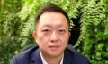 Eric Weng