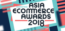 Asia eCommerce Awards 2018 Northeast Asia