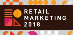 Retail Marketing 2018 Hong Kong