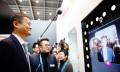 Alibaba Group Celebrates Opening of Olympic Showcase