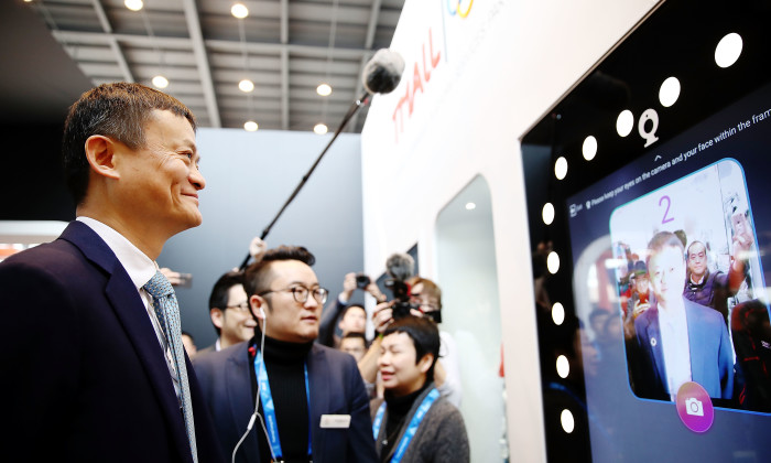 Alibaba Group Celebrates Opening of Olympic Showcase