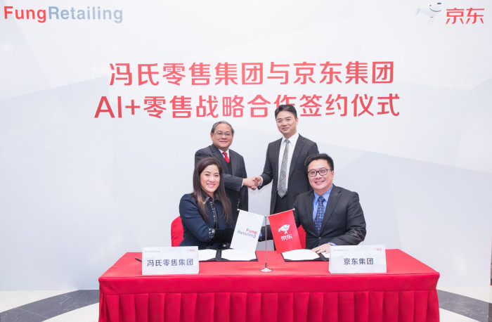 JD.com and Fung Retailing Form AI Partnership