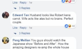 Mediacorp comments 3