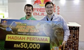 Red Bull Grand Prize