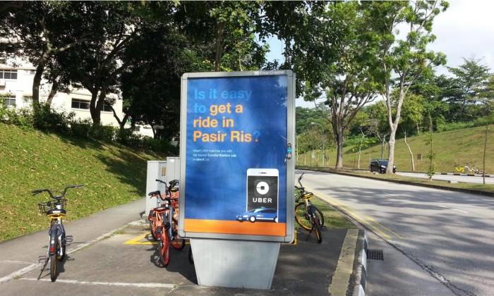 Uber_PASIR RIS B19 Pasir Ris dr 3