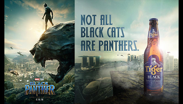 blackpanther_tiger