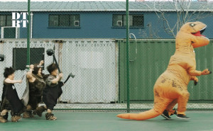 DTRT_Dinosaur