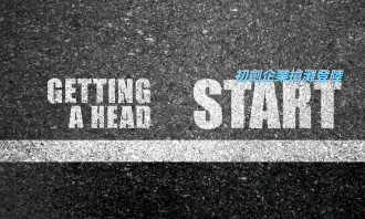 Startup pic