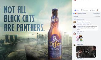 Tiger Beer_Black Panther_Facebook