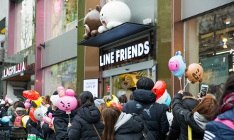 5b_LineFriends_LineFriends_ITAEWON_preview