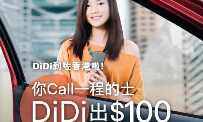 DiDi HK gives $100 discount and launches in-app payment ...