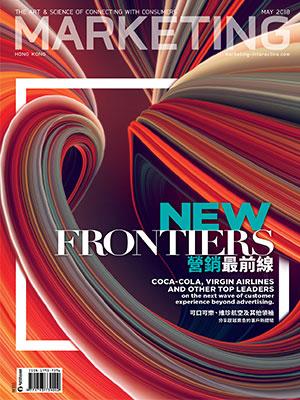 Marketing magazine Hong Kong, May 2018