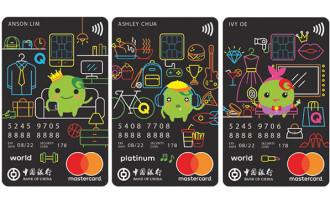Bank-of-China_Qoo10_Mastercard_w