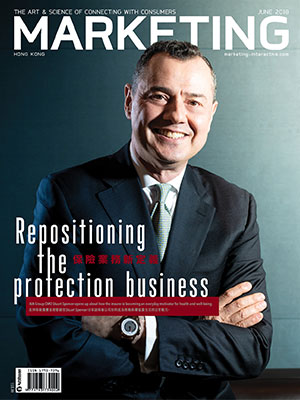 Marketing magazine Hong Kong, June 2018
