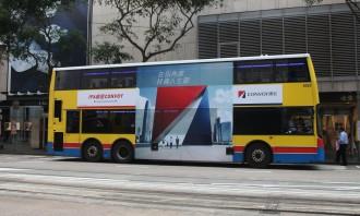 Convoy-EP-8253-2
