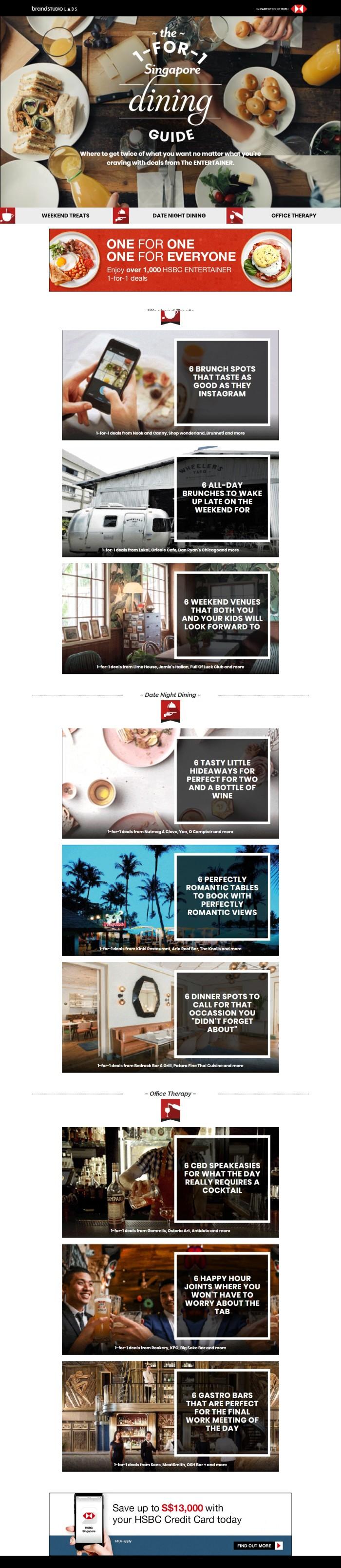 HSBC_landing page