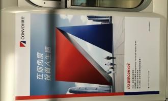 MTR in-train Stickers_Tsuen Wan Line