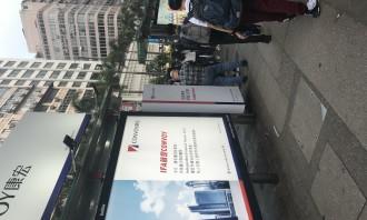 TST Bus Shelter
