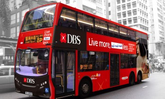 DBS Live More, Bank less